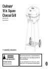Chefmate CBC1502T Grill Assembly instructions manual (24 pages)